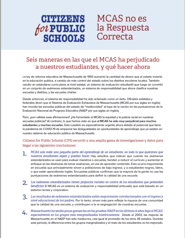 This is the Spanish version of the MCAS is the Wrong Answer Fact Sheet.